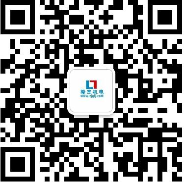 隆杰机电业务-周洁微信二维码
