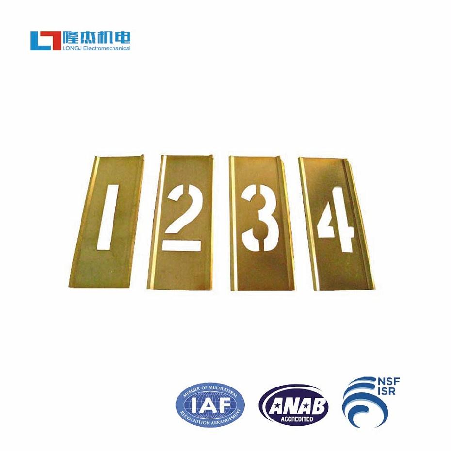 2020新版 铜字印刷冲压件 铜件冲压件