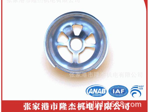 不锈钢冲压件类 烟灰缸不锈钢内胆