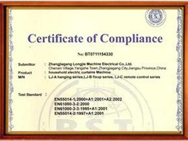 隆杰机电产品CE认证证书